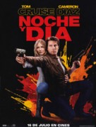 Knight and Day - Spanish Movie Poster (xs thumbnail)