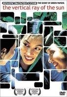 Mua he chieu thang dung - DVD cover (xs thumbnail)