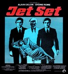 Race des 'seigneurs', La - German Movie Poster (xs thumbnail)