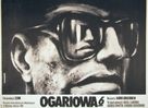 Ogaryova, 6 - Polish Movie Poster (xs thumbnail)