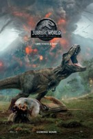 Jurassic World Fallen Kingdom - South African Movie Poster (xs thumbnail)