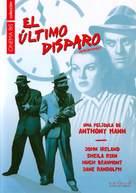 Railroaded! - Spanish DVD cover (xs thumbnail)