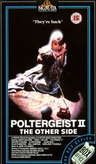 Poltergeist II: The Other Side - British VHS movie cover (xs thumbnail)