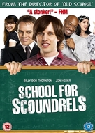 School for Scoundrels - British DVD cover (xs thumbnail)