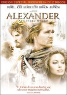 Alexander - Argentinian DVD cover (xs thumbnail)