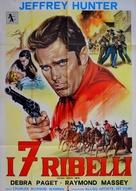 Seven Angry Men - Italian Movie Poster (xs thumbnail)