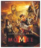 The Mummy: Tomb of the Dragon Emperor - Swiss Movie Poster (xs thumbnail)