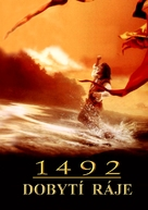 1492: Conquest of Paradise - Czech DVD cover (xs thumbnail)