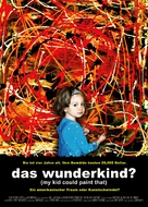 My Kid Could Paint That - German DVD cover (xs thumbnail)