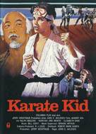 The Karate Kid - German Movie Poster (xs thumbnail)