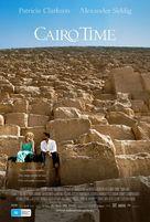 Cairo Time - Australian Movie Poster (xs thumbnail)