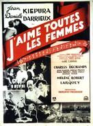 J'aime toutes les femmes - French Movie Poster (xs thumbnail)