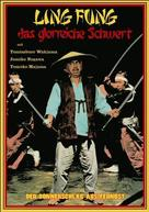Shokin kasegi - German DVD cover (xs thumbnail)