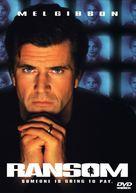 Ransom - DVD cover (xs thumbnail)
