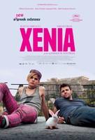 Xenia - Movie Poster (xs thumbnail)