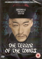 The Terror of the Tongs - British DVD cover (xs thumbnail)