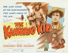 The Kangaroo Kid - Movie Poster (xs thumbnail)