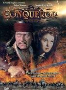 The Conqueror - DVD cover (xs thumbnail)