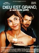 Dieu est grand, je suis toute petite - French Movie Poster (xs thumbnail)