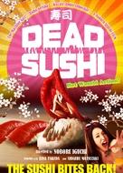 Deddo sushi - Movie Poster (xs thumbnail)