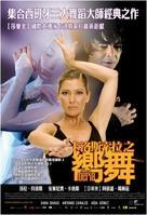 Iberia - Taiwanese Movie Poster (xs thumbnail)