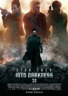 Star Trek: Into Darkness - Austrian Movie Poster (xs thumbnail)