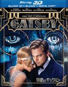 The Great Gatsby - Japanese Blu-Ray movie cover (xs thumbnail)
