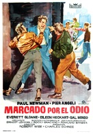 Somebody Up There Likes Me - Spanish Movie Poster (xs thumbnail)