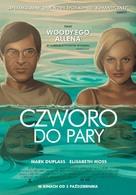 The One I Love - Polish Movie Poster (xs thumbnail)