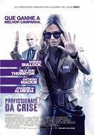 Our Brand Is Crisis - Portuguese Movie Poster (xs thumbnail)