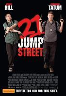 21 Jump Street - Australian Movie Poster (xs thumbnail)