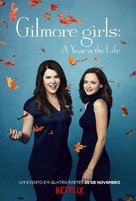 Gilmore Girls: A Year in the Life - Portuguese Movie Poster (xs thumbnail)