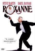 Roxanne - DVD cover (xs thumbnail)