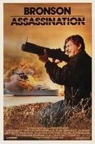 Assassination - Movie Poster (xs thumbnail)