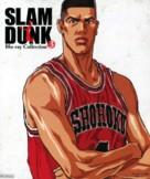 """Slam Dunk"" - Japanese Blu-Ray movie cover (xs thumbnail)"