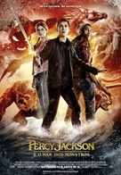 Percy Jackson: Sea of Monsters - Portuguese Movie Poster (xs thumbnail)