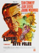 A Fine Madness - French Movie Poster (xs thumbnail)