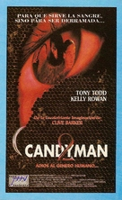 Candyman: Farewell to the Flesh - Argentinian VHS movie cover (xs thumbnail)