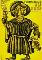Ali Baba et les quarante voleurs - German Movie Poster (xs thumbnail)