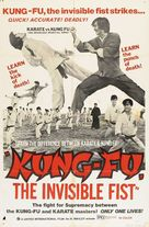 E hu kuang long - Movie Poster (xs thumbnail)