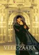 Veer-Zaara - Polish DVD cover (xs thumbnail)