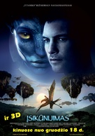 Avatar - Lithuanian Movie Poster (xs thumbnail)