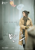 Late Autumn - South Korean Movie Poster (xs thumbnail)