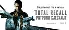 Total Recall - Croatian Movie Poster (xs thumbnail)