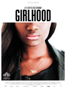 Bande de filles - French Movie Poster (xs thumbnail)