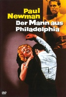 The Young Philadelphians - German DVD cover (xs thumbnail)