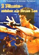 New Fist Of Fury - German Movie Poster (xs thumbnail)