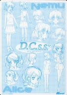 """D.C.S.S.: Da Capo Second Season"" - Japanese Movie Cover (xs thumbnail)"