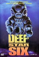 DeepStar Six - Croatian Movie Cover (xs thumbnail)