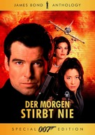 Tomorrow Never Dies - DVD movie cover (xs thumbnail)